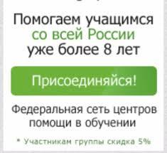 Диплом на заказ в Брянске Предложения услуг на ru Брянск Дипломные