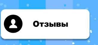 Агентство недвижимости Этажи Красноярск ВКонтакте МЕНЮ ГРУППЫ Стоимость услуг Отзывы