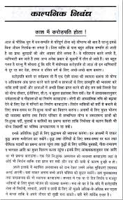 a teacher essay three qualities of a good teacher essay essay  essay on if i were a millionaire in hindi