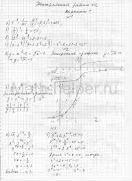 Решебник к сборнику контрольных работ по алгебре для класса  reshebnik glizburg algebra 11 kontr rab ch10001 602x825 · reshebnik glizburg algebra 11 kontr rab ch10002 602x829