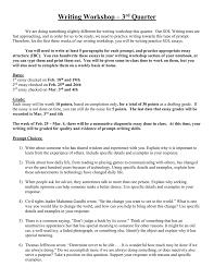 diagnostic essay examples writing workshop 3 quarter rd