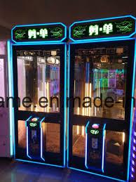 Cut Ur Prize Vending Machine Inspiration China Cut One Scissor Game Machine Cut UR Prize Cut Toys Scissor