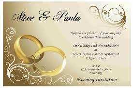 E Wedding Invitations Indian Style Wedding Invitation 2018