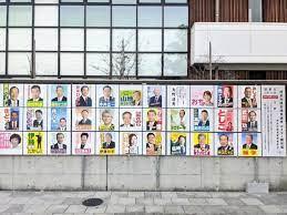 西条 市議会 議員 選挙 2021