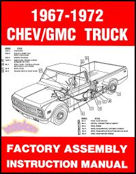 CHEVROLET GMC TRUCK SHOP ASSEMBLY MANUAL PICKUP RESTORATION C10 ...