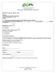 Formato De Carta De Solicitud Modelo De Carta De Solicitud De Grado
