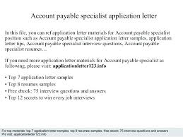 Accounts Receivable Clerk Cover Letter Create Accountant Assistant