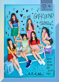 Summer Photo Albums Gfriend Sunny Summer Albums Crownnote