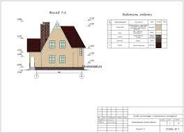 Курсовые работы Иркутск строительные чертежи Чертежи  Малоэтажные здания Выполнение чертежей курсовых проектов