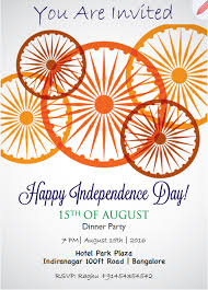 Invitation Card For Dinner Party Independence Day Dinner Party Invitation Indian Independence Day