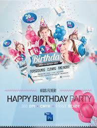 Sample Invitation Flyers Free Premium S On Birthday Anniversary ...