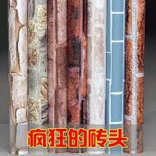 New PVC Wall Paper Self Adhesive ...