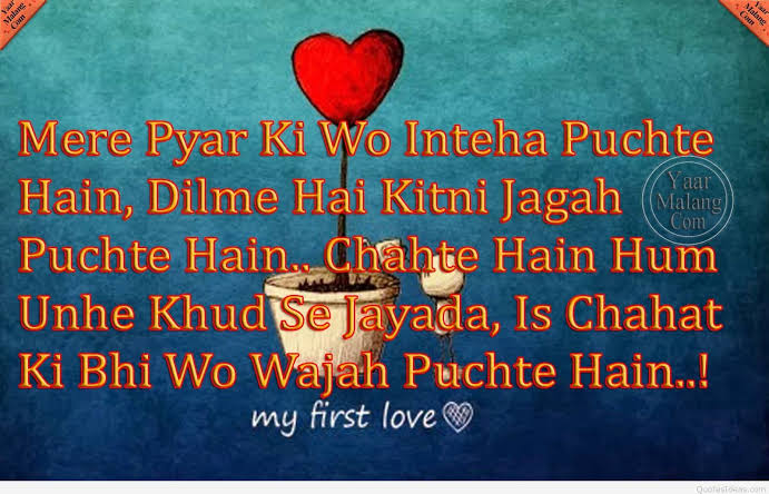 emotional pain quotes love boy hindi