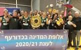 כדורעף נשים: הפועל כפר סבא אלופת המדינה