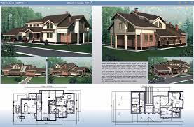Скачать>>> Примеры рабочего и эскизного проекта каменного дома  Примеры рабочего и эскизного проекта каменного дома
