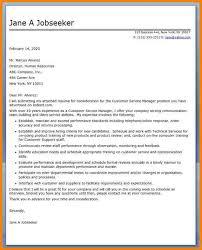 customer service cover letter samples  seangarrette cocustomer service resume cover letter customer service manager cover letter sample