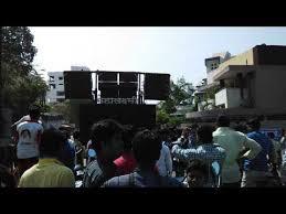 omkar digital sound system. thumbnail for video ljfbpdqcwng. mahalakshmi digital sound omkar system