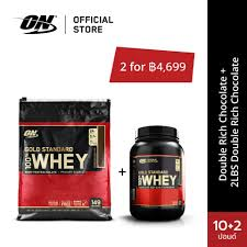 optimum nutrition gold standard whey protein 10 lbs double rich chocolate 2 lbs double