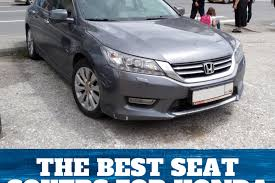 best seat covers for honda accords