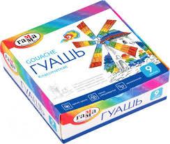 Отзывы о <b>Краски Гамма Гуашь Классическая</b> 9 цветов - рейтинг ...