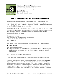 How To Develop Your 10 Minute Presentation