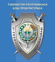 Генеральная прокуратура Республики Узбекистан ОБ УСТАНОВЛЕНИИ ДНЯ РАБОТНИКОВ ОРГАНОВ ПРОКУРАТУРЫ РЕСПУБЛИКИ УЗБЕКИСТАН