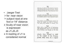 Jaeger J2 Eye Chart Printable Www Bedowntowndaytona Com