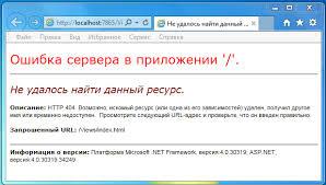 В приложении .NET Web API 2 недоступен файл index.html в папке Views ...
