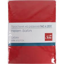<b>Простыня на резинке</b> Helen Satin «Paprika 47», 140х200 см ...