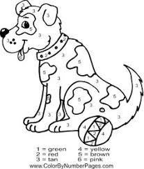 Small Picture Color by Number Puppy Worksheets Numbers and Math
