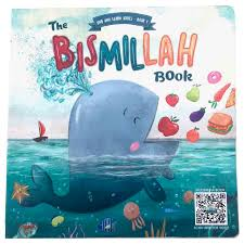 In A Marine Light Selected Poems The Bismillah Book