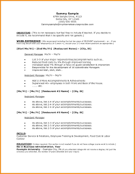 What Is A Resume For A Job Art Resume Examples
