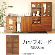 kitchen cabinets northern completed antique kitchen storage glass door cabinet kitchen board bookshelf mini kitchen cabinet