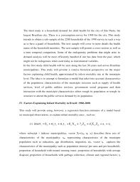 Popular masters thesis proposal help NSF Bioensaios