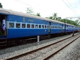 हजरत निजामुद्दीन ट्रेन रहेगी निरस्त