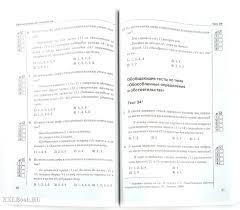 Конспект урока по математике фгос старшие классы causoftwi  Конспект урока по математике фгос старшие классы