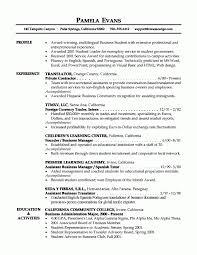Resume Examples Entry Level Mesmerizing Sample Entry Level Accounting Resume Kubreeuforicco