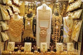 سعر الذهب اليوم فى مصر عيار 21 بالمصنعية