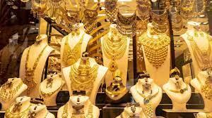 تراجع أسعار الذهب بالسعودية رغم صعوده عالميًّا.. الجرام يبدأ بـ126.24 ريال  - اخبار عاجلة