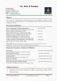 52 Beautiful Dishwasher Resume Samples Indian Resume Format Resume