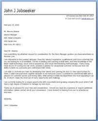 retail manager cover letter sample retail covering letter