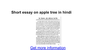 short essay on apple tree in hindi google docs