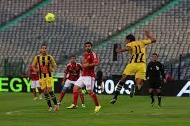 تابع مباشرةً ولحظةً بلحظة كافة أحداث مباراة الأهلي والمقاولون فى إطار  الجولة ال23 من الدوري المصري
