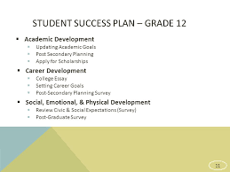 regional school district student success planning ppt video  11 student