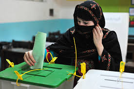 """Résultat de recherche d'images pour """"electronic vote"""""""