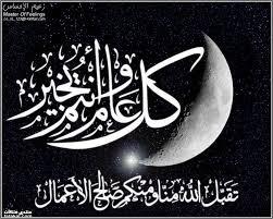 مدونة منوعات دوت كوم: كل عام وانتم بخير ....رمضان كريم