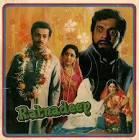 Girish Karnad Ratnadeep Movie