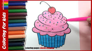Cupcake Coloring Book Coloring Tutorial For