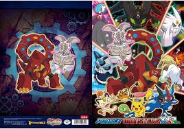 Amazon.co.jp: Showa Notebook Hologram Free Note Pokemon XYZ Volkenion and  Fine Magiana: Office Products