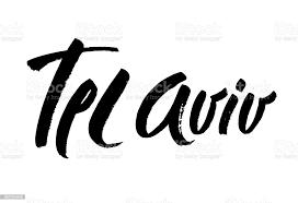 Ilustración de Tel Aviv Mano Dibujado Letras Aisladas Sobre Fondo Blanco  Cartel De La Tipografía Se Puede Usar Como Fondo Caligrafía De Pincel  Moderno Caligrafía De Vector y más Vectores Libres de